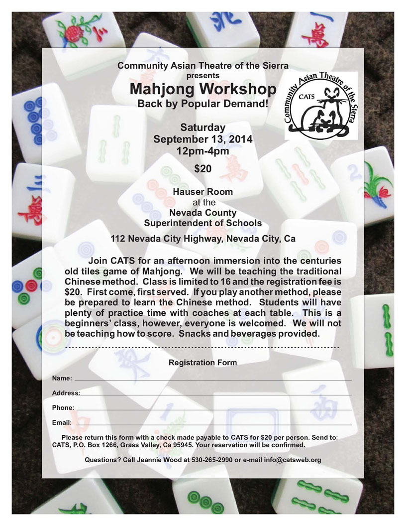 Mah Jong Flyer for Web