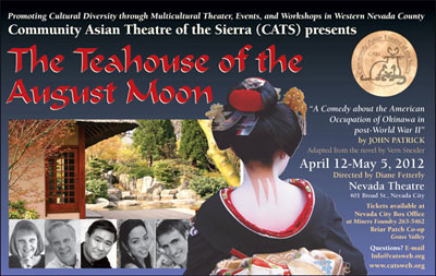 2012 Teahouse of the August Moon Poster