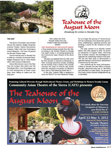 Article on The Teahouse of the August Moon in the Winter edition of FoodWineArt Magazine.