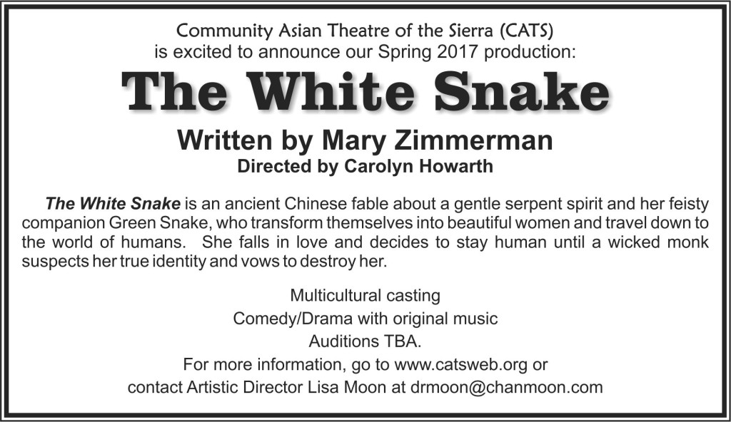 The White Snake Half Page Ad 2
