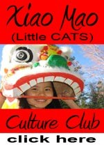 Xiao Mao (Little CATS) Culture Club